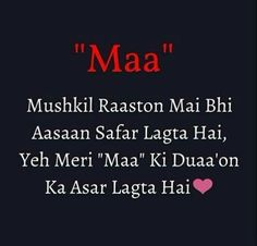 maa quotes - maa quotes in hindi Best Mother Quotes, Mom And Dad Quotes, Mom Quotes From Daughter, Mothers Day Quotes, Father Quotes, Mom Daughter, Daughters, Dear Mom And Dad, I Love My Parents