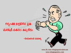 Arrogance always leads you to the failure....................................Dayananda Quotes by Telugu Quotes..