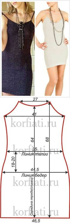 Elbise (İcLaL)