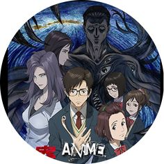 Please be aware, before progressing any further here, that this site contains SPOILERS. Parasyte is the science fiction horror manga written by Hitoshi Iwaaki Parasyte -the maxim- is the anime adaptation produced by Madhouse. Learn more about the creatures that began devouring the human race. They arrive in silence and darkness. They descend from the skies. They have a hunger for human flesh. They are everywhere. They are parasites, alien creatures who must invade- and take control of- a...