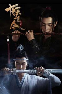 The Untamed - 陈情令 - Episode 13 English Subtitles - China Drama 2019 Taiwan Drama, Watch Drama, Drama Free, Thai Drama, Murder Mysteries, Running Man, Persecution, Hd Movies, Drama Movies