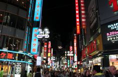 How to spend 10 days in Japan