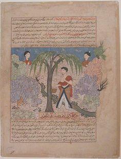 """""""Adam Makes a Pilgrimage"""", Folio from a Majma al-Tavarikh (Compendium of Histories), Iran 1430"""