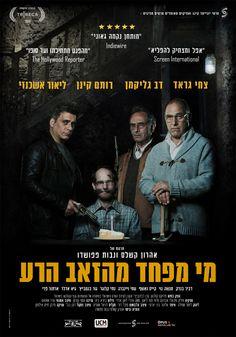 Big Bad Wolves 2013/Israel/Aharon Keshales, Navot Papushado