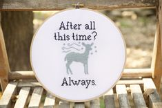 Harry Potter Always Cross Stitch Pattern by RHTembroidery