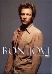 Jon Bon Jovi.... he is just....beautiful https://www.facebook.com/SaleOfProperties