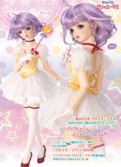 Dolls Party 28 Exclusive Creamy Mami Super Dollfie | A Rinkya Blog