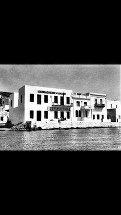"""Mykonos... Ξενοδοχείο """"Δήλος"""" ,1950"""