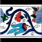 Said - Orientalne płytki tunezyjskie