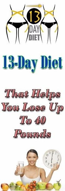 This diet is to burn off fat hard, but effective. You can eat normally after 13 days without putting on weight for 2 years. It is also known as The Danish Diet or The Copenhagen Diet. 13 Day Diet Plan, 4 Day Diet, Week Diet, Copenhagen Diet, 13 Days, Metabolic Diet, Ketogenic Diet, Fat Loss Diet, Cool Eyes