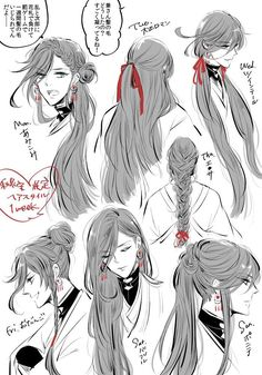 Drawing hair styles hair art ideas for 2019 Anime Drawings Sketches, Anime Sketch, Art Drawings, Pencil Drawings, Drawing Base, Manga Drawing, Long Hair Drawing, Drawing Tips, Anime Hair Drawing