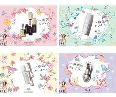 Japan Graphic Design, Japan Design, Graphic Design Posters, Graphic Design Typography, Web Design, Flyer Design, Cute Website, Cosmetic Design, Photography Illustration