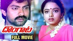 Dongaata / Dongata Telugu Full Movie, featuring Jagapati Babu / Jagapathi Babu, Soundarya, Brahmanandam, Kota Srinivasa Rao. This movie is directed by Kodi Ramakrishna, produced by Narayana KL, music by Ramani Bharathwaj. The movie also stars Sudhakar, Ritu Shivpuri, Suresh, Sarath Babu among others.