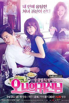 Oh My Ghost (2015) | IMDB:8,5