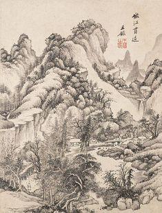 Wang Chien ou Jian