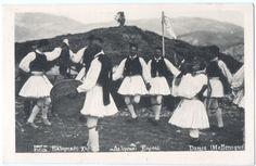 GREECE, Hellenic old traditional dance, Greek Costumes old Postcard www.ebay.com.
