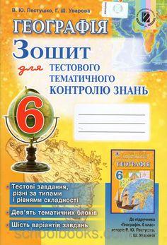 класс Итоговая контрольная работа Ольга Киселева Контрольные  Алгебра проверочные и контрольные работы