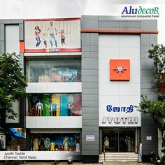 Aluminium Composite Panels (ACP sheet) manufacturer in India. Moreover, best suppliers and distributors of ACP's and wall panels in top metro cities in India. Indian House Exterior Design, Modern Exterior House Designs, House Outer Design, Shop Front Design, Commercial Building Plans, Jewellery Shop Design, Front Elevation Designs, Building Elevation, Indian Homes