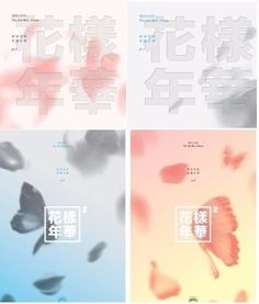 BTS 3rd Mini Album PT1 (Pink + White Ver)+BTS 4th Mini Album ( Peach + Blue Ver)