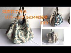 DIY リバーシブルボックスト-ト 縫い方も簡単 Reversible box tote bag bolsa、 pattern - YouTube