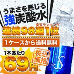 【即納】炭酸水 クオス 500ml×24本 1ケースから送料無料 強炭酸水 国産 軟水 スパークリングウォーター プレーン 売れ筋