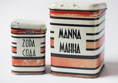 Striped tin canisters Soviet red white black tin by SovietEra, $14.00