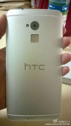 Here is a leaked photo of the rumored HTC One Max. Follow the link for more on the phablet. http://oak.ctx.ly/r/c9ln