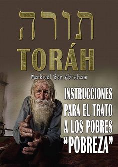 Ten Commandments, Torah, Daily Bread, Israel, Literature, Ideas, Copper, Hebrew Bible, Jewish Art