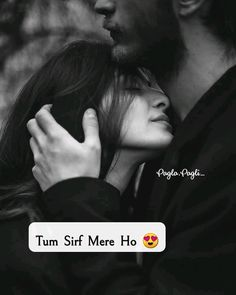 Happy Birthday Love Quotes, First Love Quotes, Love Picture Quotes, Love Husband Quotes, Love Smile Quotes, True Love Quotes, Nfak Quotes, Romantic Poetry For Husband, Romantic Quotes For Her