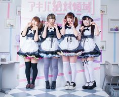 Maid Outfit Anime, Cafe Uniform, Bar Clothes, Best Friend Outfits, Cute Cafe, School Girl Outfit, Maid Dress, Cute Costumes, Japan Girl
