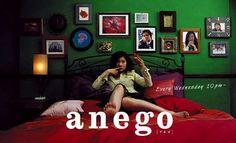 "kimchipopcorn.blogspot.com ""Anego"""