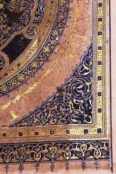 金の装丁 : 写真でイスラーム Islamic Art, Instruments, Calligraphy, Design, Handwriting, Tools, Lettering, Calligraphy Art, Hand Lettering