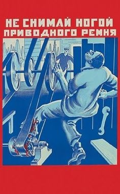 """11 Wonderfully Violent Soviet Work Safety Posters • """"Do not remove belt drive with foot."""""""