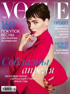 Zuzanna Bijoch wears Gucci in Vogue Ukraine April 2013 Cover.