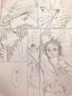 1 Demon Hunter, Slayer Anime, Drawing Tips, Doujinshi, Boku No Hero Academia, Identity, Fan Art, Japanese, Cartoon