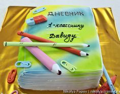 Сake Diary for a first-grader