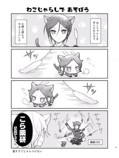 Touken Ranbu, Chibi, Marvel, Kawaii, Manga, Cute, Anime, Illustrations, Games