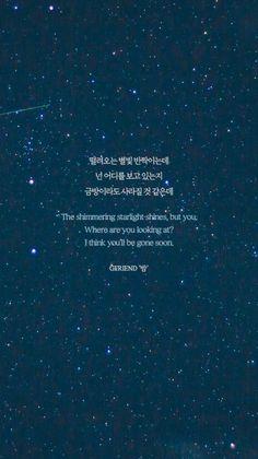 K Quotes, Bts Lyrics Quotes, Life Quotes, Quotes Girls, Korean Phrases, Korean Words, K Pop, Korea Quotes, Good Music Quotes