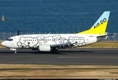 Air Do (Japan, previously known as Hokkaido International Airlines) Boeing 737-54K @ HND