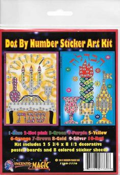#7769-7770S Shabbos Dot Art. This Package includes 2- 5 3/4 x 8 1/2 Backers and corresponding dots.