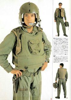 Vietnam helicopter crewman