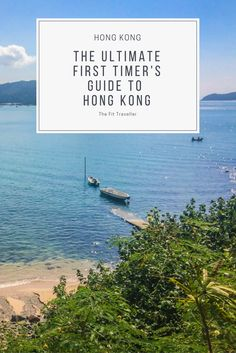 First Timer's Guide to the Hong Kong | Your Hong Kong Stopover Guide. Hong Kong Guide | First Timer's Guide to Hong Kong | Things to do in Hong Kong | What to do in Hong Kong | Where to Eat in Hong Kong | Hong Kong Fitness | Hong Kong Stopover | Hong Kong Must do | Day Trips from Hong Kong | Where to Stay in Hong Kong | #hongkong #visithongkong #visithk #travelguide
