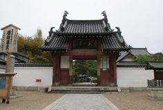 黄檗山・満福寺(京都府宇治市)の総門