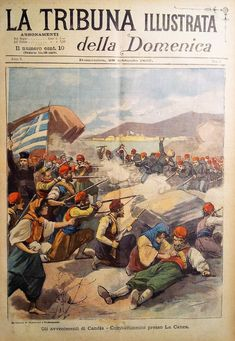 Italian view of hand to hand combat in Crete La Tribuna Illustrata 28 December 1897 Military Diorama, Military Art, Military History, Boxers, Boxer Rebellion, Hand To Hand Combat, American War, How To Buy Land, Illustrations