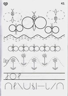 Álbumes web de Picasa Tracing Worksheets, Preschool Worksheets, Kids Study, Pre Writing, Bugs And Insects, Early Learning, Fine Motor Skills, Pre School, Album