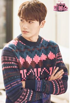 Strong Women DBS https://forums.soompi.com/en/topic/394432-park-hyung-sik-박형식-official-thread-♣-currently-in-strong-woman-do-bong-soon-~-jtbc-~-fri-sat-2300/?page=25