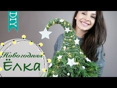 Christmas Tree DIY, how to make a Christmas Tree using natural materials DIY. Watch how to make a handmade Christmas tree at home using natural materials. Spend your free time with your kids making this Christmas tree and they will love it. Red And Gold Christmas Tree, Handmade Christmas Tree, Miniature Christmas Trees, Merry Christmas And Happy New Year, Christmas 2017, Christmas Bulbs, Christmas Crafts, Christmas Decorations, Scandi Christmas