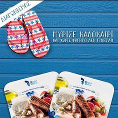 Διαγωνισμός Megas Yeeros με δώρο από μία διπλή συσκευασία Ελληνικό Μπιφτέκι με φέτα Ήπειρος σε είκοσι (20) τυχερούς http://getlink.saveandwin.gr/8ZU
