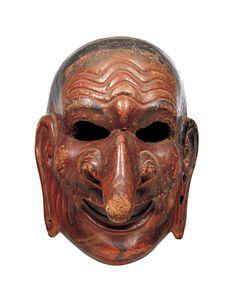 正倉院 宝物 - Google 検索 Japanese Mask, Pantomime, Nara, Masks, Skull, Google, Mime Artist, Skulls, Nara Period