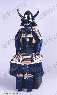 The suit of armour size to we ar is :168cm-190cm,It is about 23kg. It is made of cloth, wrought iron, metal sheet. Send an beautiful gift ! to us!?. And we will do our best to solve the problem and give you a satisfying answer. | eBay!